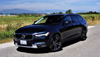 2019 Volvo V90 Cross Country T6 AWD